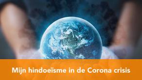 Mijn hindoeïsme in de corona crisis