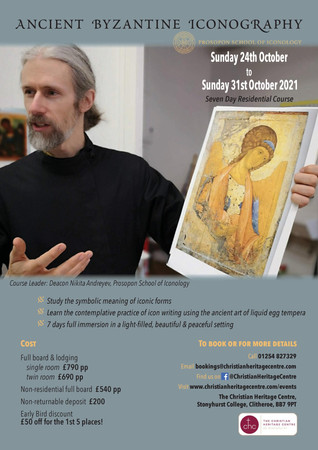 """""""Ancient Byzantine Iconography Course"""" [residential course]"""