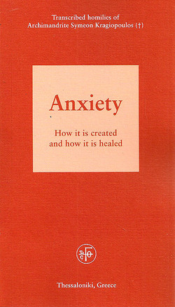 Anxiety, How it is created and how it is healed - Archimandrite Symeon Kragiopoulos