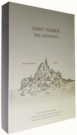 St Paisios the Athonite