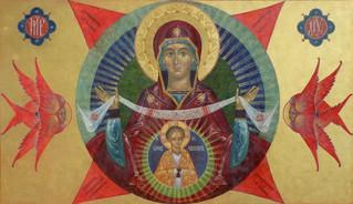 """""""Prosopon School of Iconology"""""""