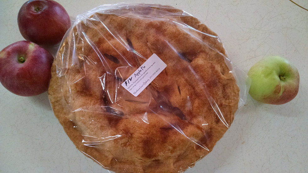 "Orchard 9"" apple pie"
