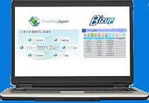 PC画像2社.jpg