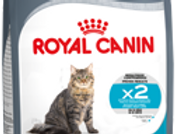 Royal Canin Cat Urinary Care 7.5kg