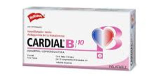 Cardial B 10mg x blister (10 comprimidos) HOLLIDAY