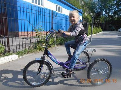 Велосипед для ребенка с ДЦП