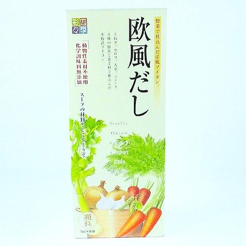 欧風だし 40g(5g×8袋)小(税抜価格)