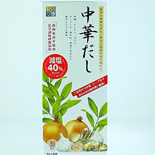 中華だし 48g(6g×8袋)小(税抜価格)