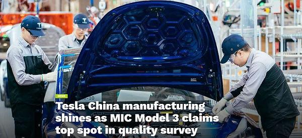 Tesla China.JPG