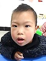 Fu Da Kuan.png