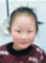 Sui YiTian1 (1).jpg