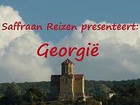 Georgië_youtube2.jpg