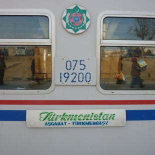 Met de trein door Turkmenistan.JPG