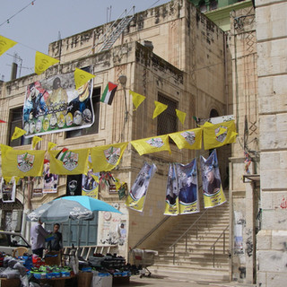 Lopend door Nablus, West Bank.JPG