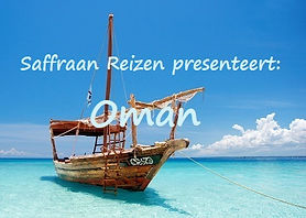 Dhow Oman YouTube2.jpg