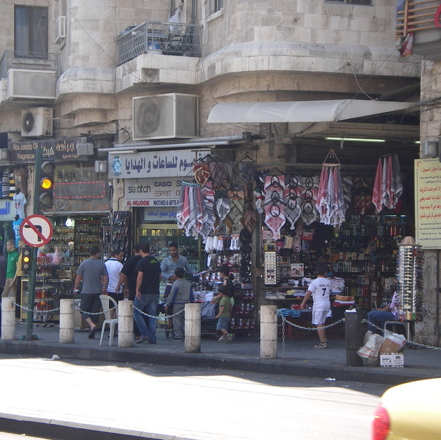 Op straat in Amman.JPG