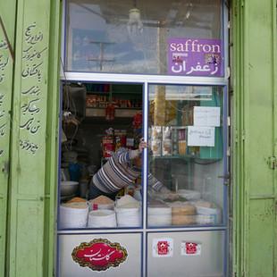 Saffraanwinkel Shiraz, Iran.JPG