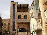 Al Yasmin Nablus.jpg