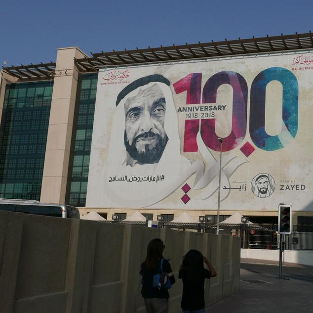Zayed, de grondlegger van de Emiraten.JP