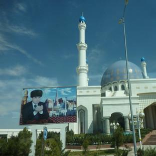 Mary moskee.JPG