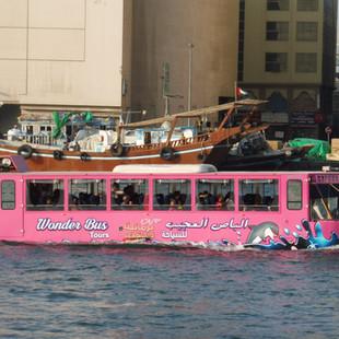 Waterbus.JPG