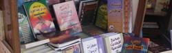 boekenstal Amman