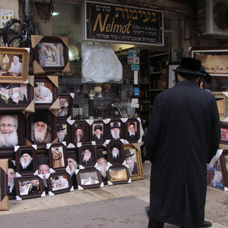 Me'a Shearim, Jeruzalem.jpg