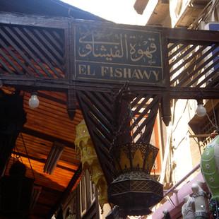 Het oudste theehuis van Cairo; Fishawi.J
