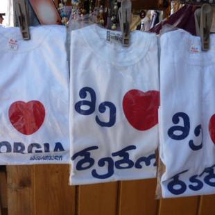 I love.....Georgia.JPG