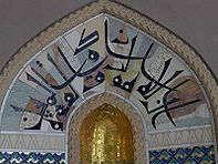 Rondreis Oman, Sultan Qabus moskee Muscat - Saffraan Reizen
