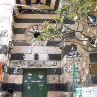 Al Attar moskee Tripoli.JPG