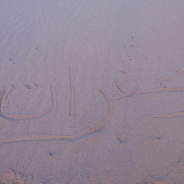 'Saffraan' geschreven in het zand.jpg