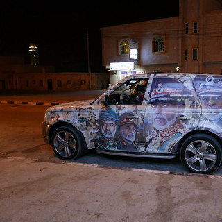 Verjaardag van de Sultan van Oman.JPG