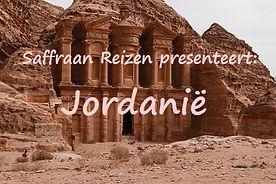 jordan youtube2.jpg
