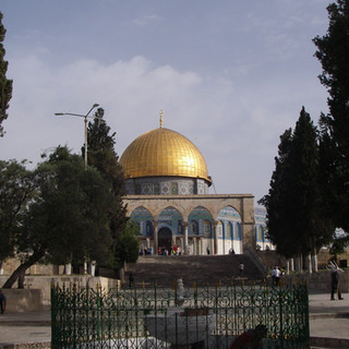 Rotskoepelmoskee,_Jeruzalem,_Israël.JPG