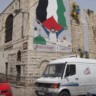 Nablus, West Bank.JPG