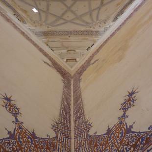 Een detail van het interieur van Gonur D