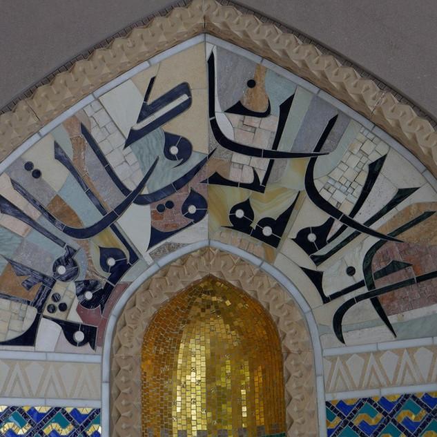 Nis in Sultan Qabus moskee, Muscat, Oman