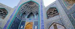 isfahan header
