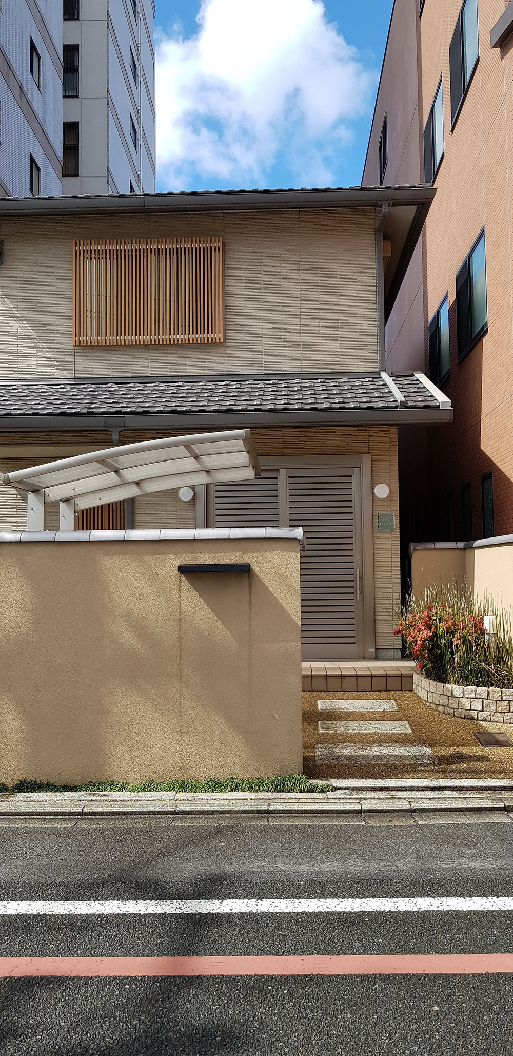 Modern Japanese Architecture, Kyoto, Japan