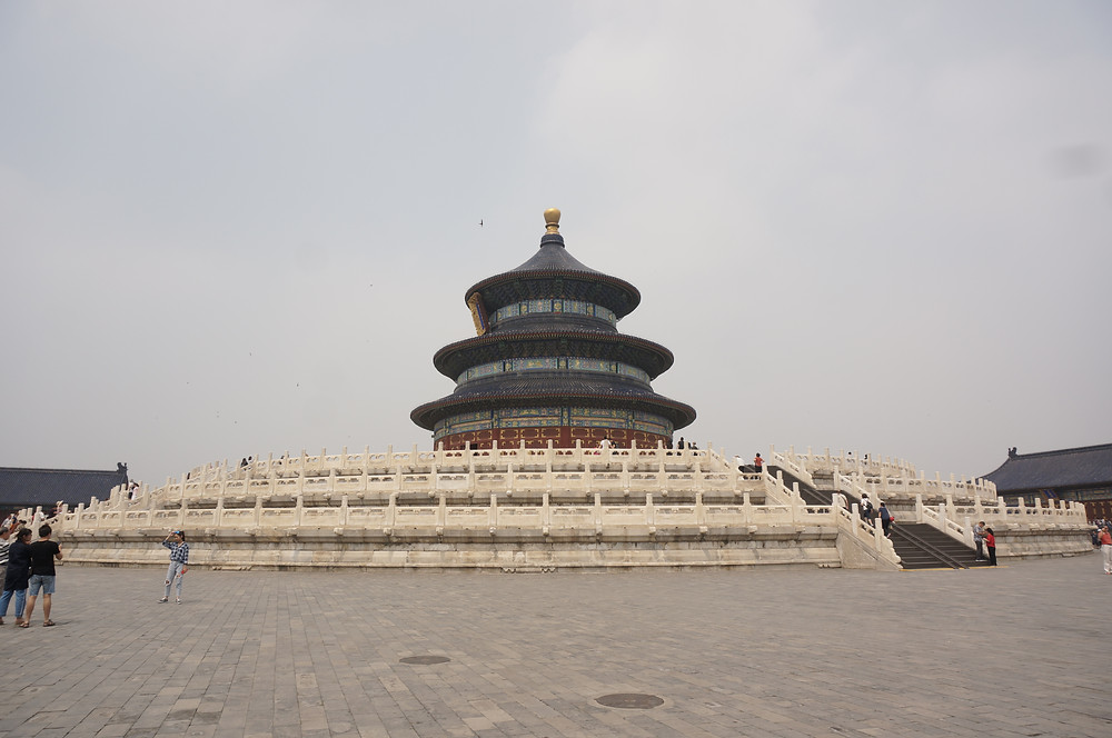 Temple of Heaven and Earth