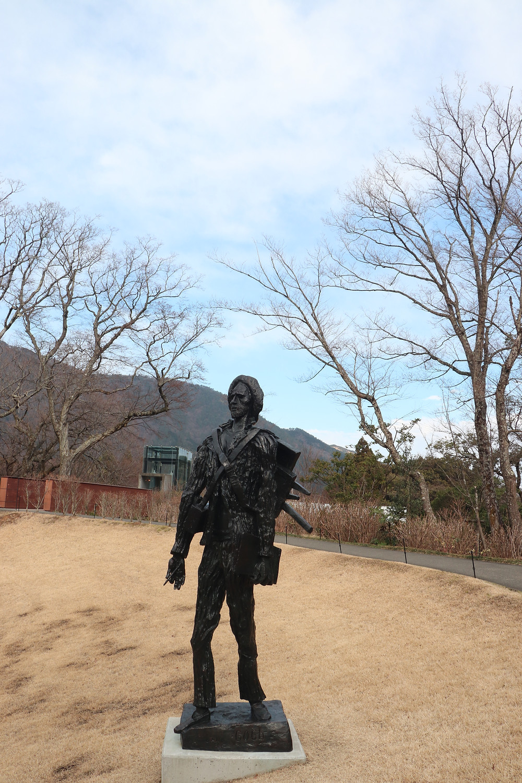 Hakone Open Air Museum, Japan