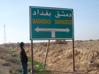 Lübnan ve Suriye Bölüm IV