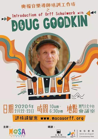 Doug_Macau.jpg