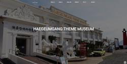20 South Korea Haegeumgang MUSEUM