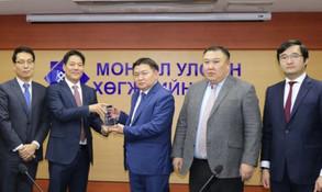 라이노스운용, 몽골산업은행 CD프로그램 900억 달성 세레모니