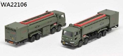 20kl JASDF Fuel Truck set 1:200 WA22106