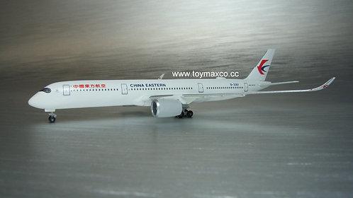 China Eastern A350-900 B-306Y 1:500 HE534673