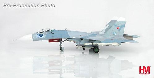 SU-27 Russian Air Force Paris le Bourget 1989 1:72 HA6003