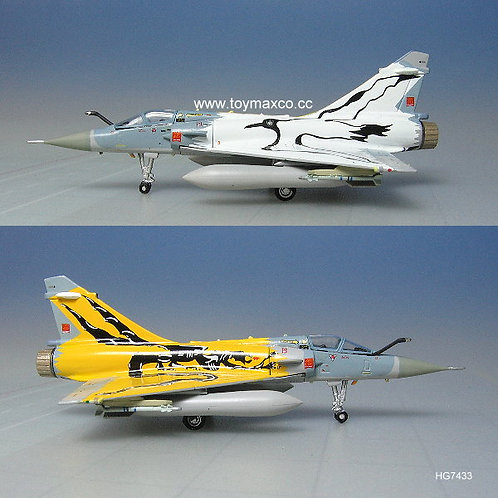 Mirage 2000C French Air Force Cote d'Or 1:200 HG7433